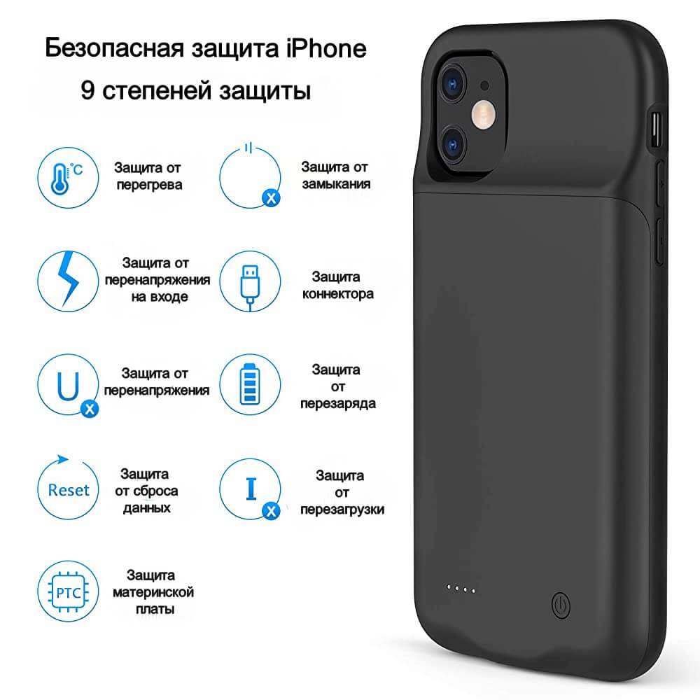 Чехол аккумулятор для iPhone 12 3500 mAh black iBattery