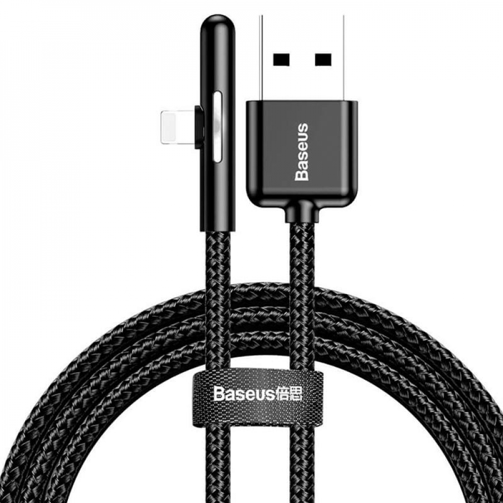 USB Cable Baseus Iridescent Lamp Mobile Game Lightning (CAL7C-A01) Black 1m