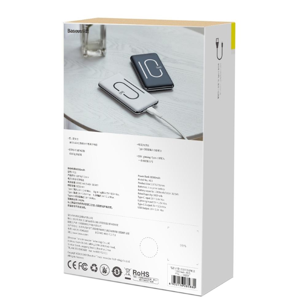 PowerBank Baseus Simbo Smart 10000mAh (PPALL-BQB02) White