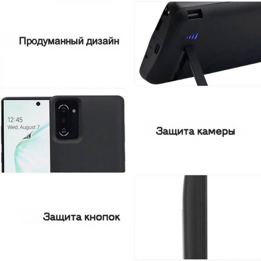 Чехол аккумулятор для Samsung Note 10 5000 mAh black iBattery